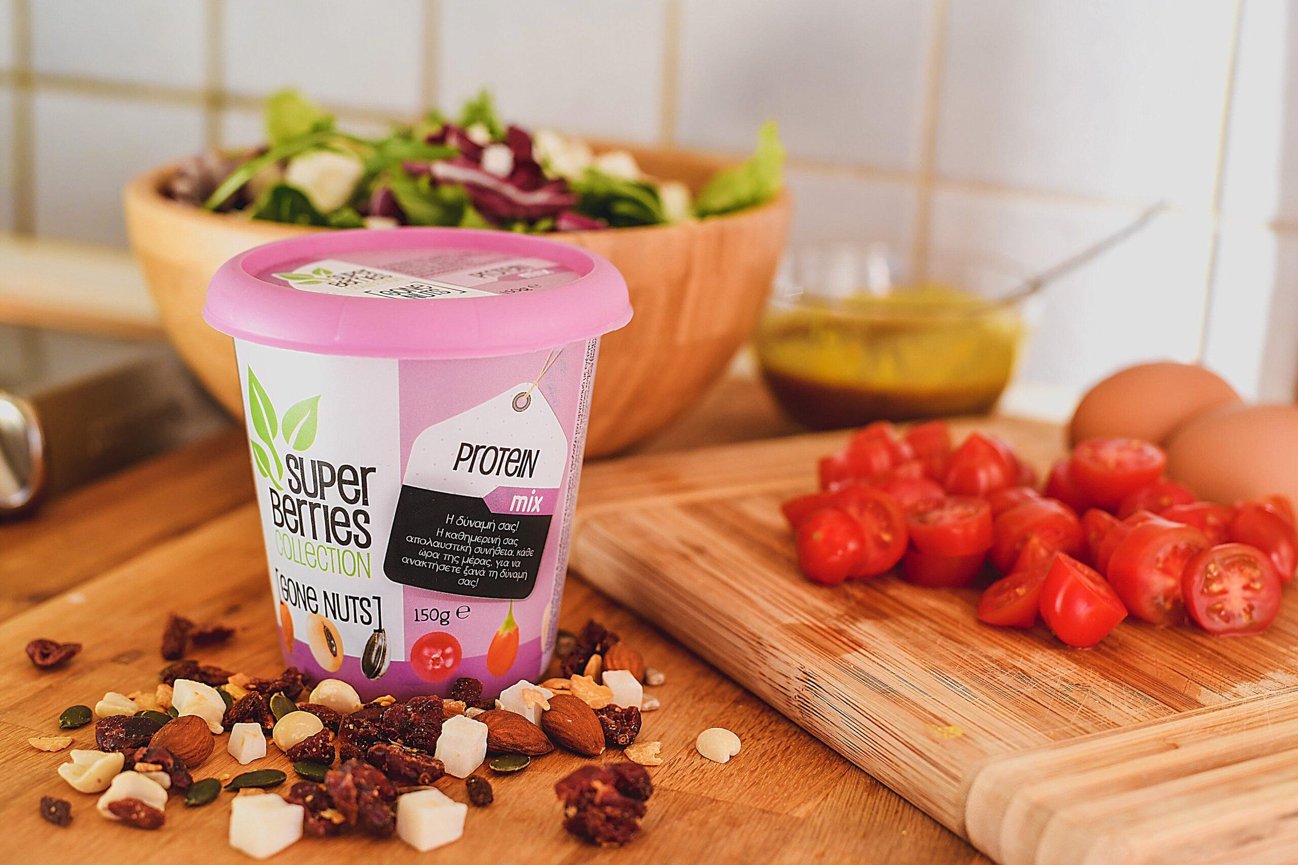 Υπερτροφές Super Berries Collection Gone Nuts Protein Mix 150γρ