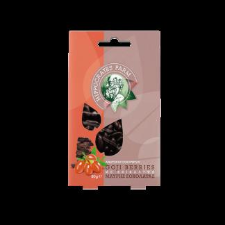 Hippocrates Farm Goji Berries με επικάλυψη μαύρης σοκολάτας 80γρ