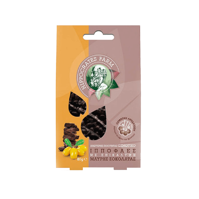 Hippocrates Farm ωσμωτικό ιπποφαές με επικάλυψη μαύρης σοκολάτας